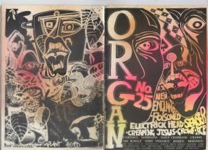 Organ, 90's style...