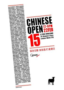 chineseopen2015_flyer