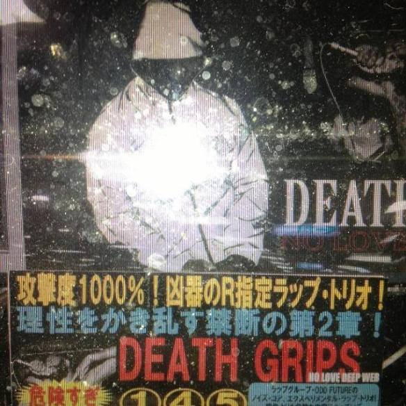Death Grips...
