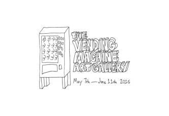 vending_machine1