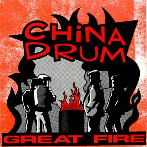 China+Drum+Great+Fire+64655