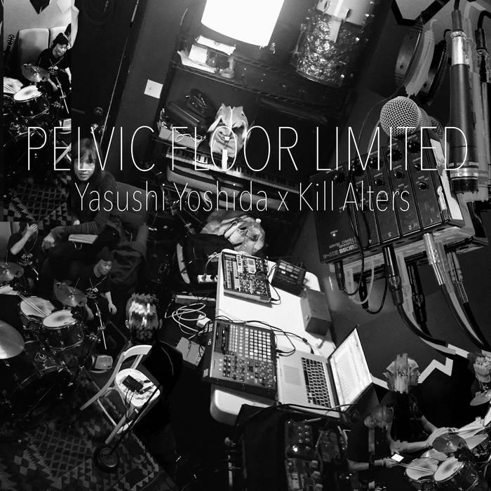 pelvic_floor_art