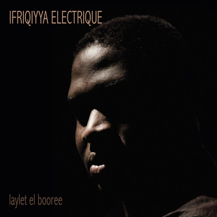 ifriqiyya_ electrique_cover